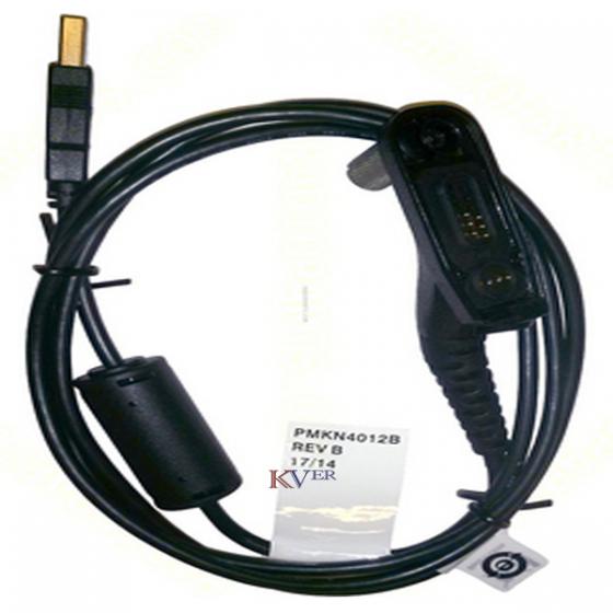 PMKN4012 - DP4000 Câble programmation